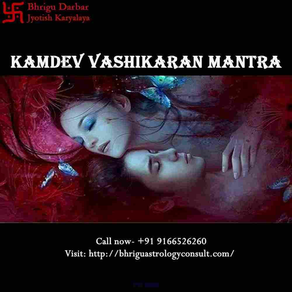 +91 9166526260##Powerfull vashikaran Mantra for Bring love back >> ottawa