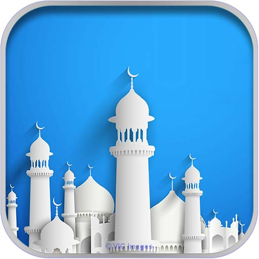 PRAYER TIMES APPLICATION ottawa