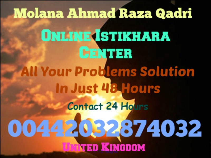 istikhara Online For Marriages Uk Astrologer Free Zaicha Ottawa, Ontario, Canada Classifieds
