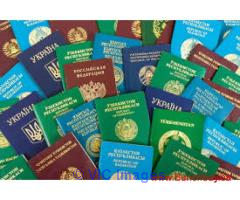 GET QUALITY PASSPORT,ID CARDS,DRIVING LICENSE,MARRIED CERT,ETC . Email ottawa