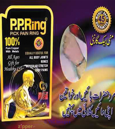 Pick Pack Ring In Pakistan, Islamabad, Lahore, Karachi, PP Ring ottawa