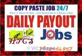 Bangalore  HTCS  Copy paste jobs | Tips to Generate Daily Cash | Daily ottawa