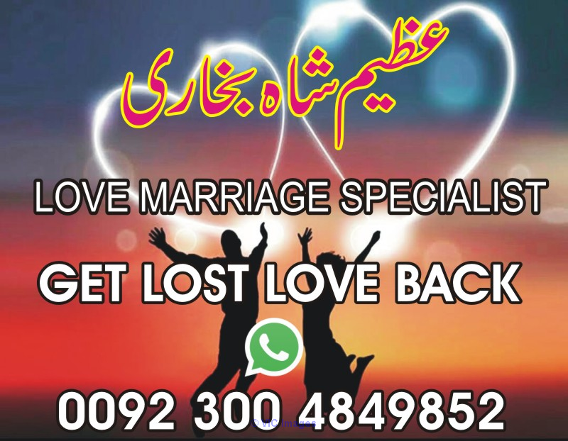 Love Marriage Ottawa, Ontario, Canada Classifieds