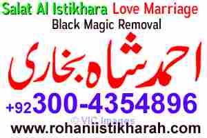 Online wazifa for love marriage Ottawa, Ontario, Canada Annonces Classées