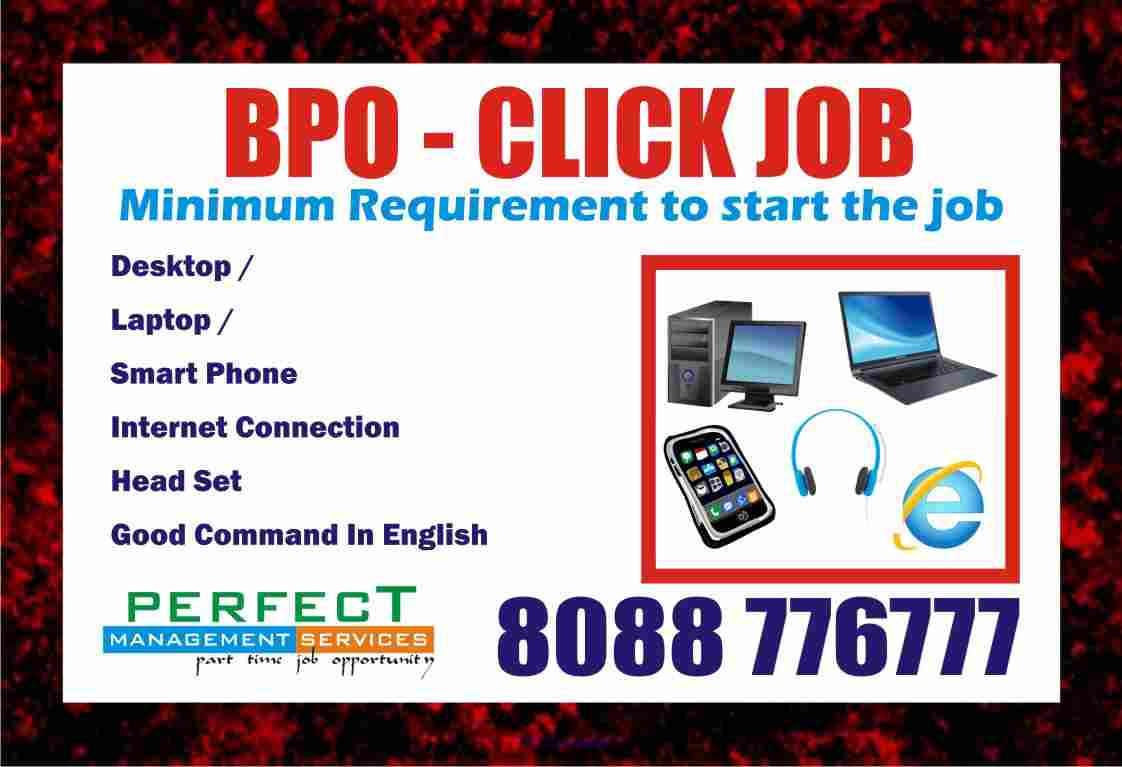 Home based BPO Click Job Payout for each click Rs. 3.50 TO Rs.10.00 PE ottawa