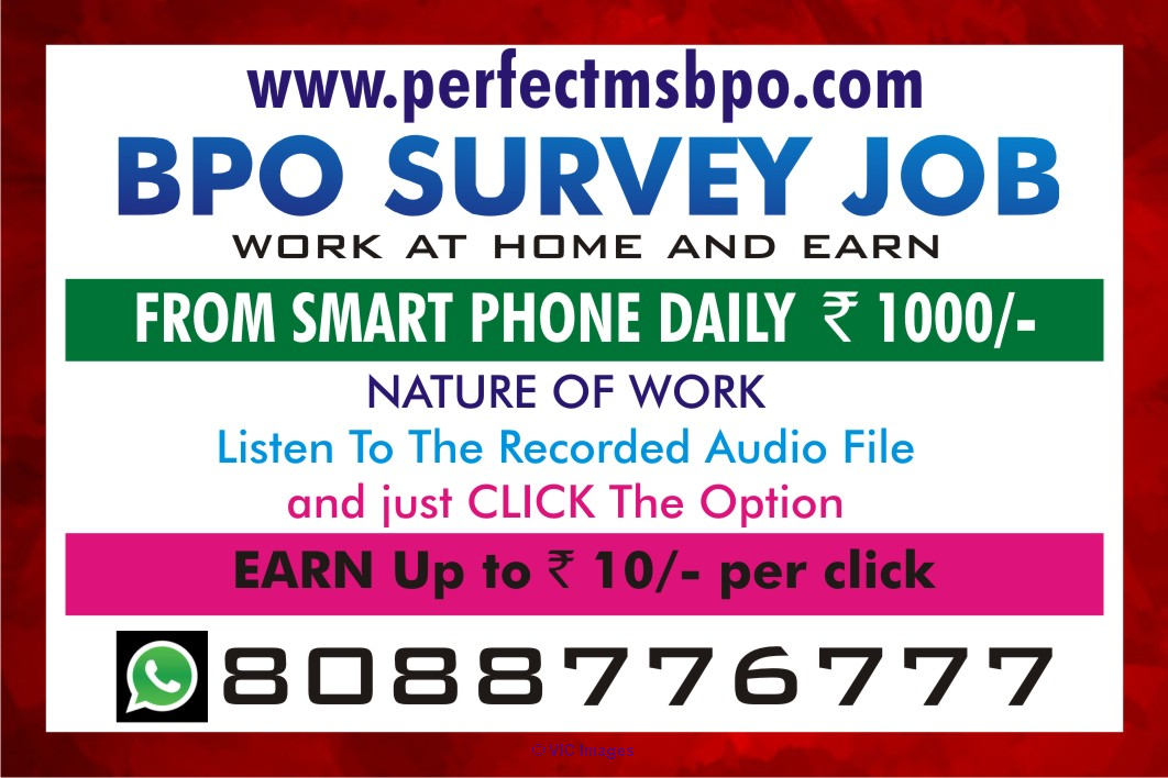 Tips to Make Daily Cash Rs. 300/- To Rs. 500 Income from Home | Part T ottawa